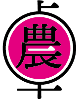農卓ロゴ_ピンク