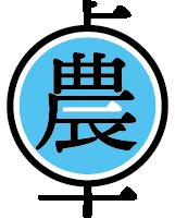 農卓ロゴ_ライトブルー