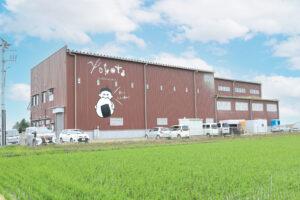 横田農場外観